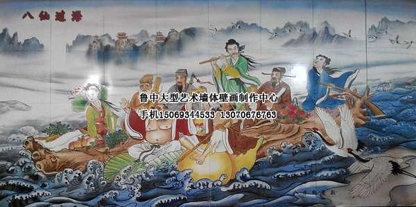 陶瓷人物壁画之八仙过海图1