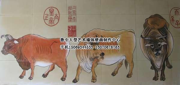 陶瓷动物壁画